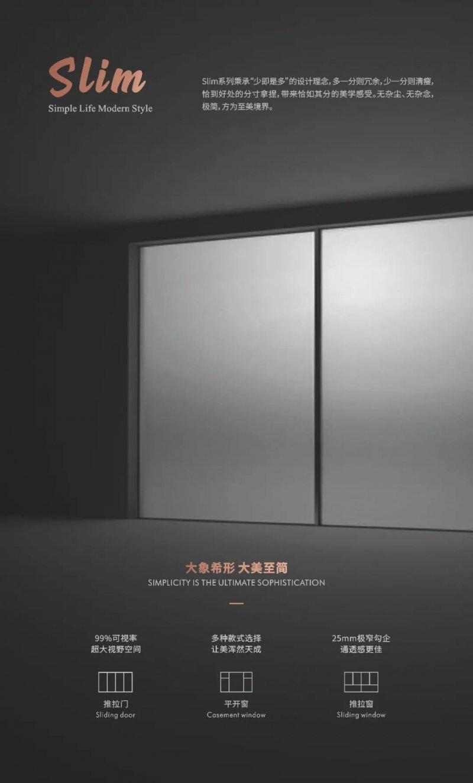 新豪��O�系列 �诚�o限生活空�g!