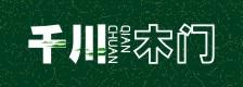千川木�T