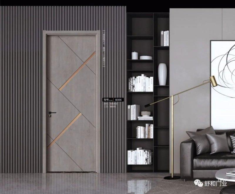 舒和門業 碳纖奢華系列室內門圖片