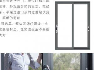 飞宇门窗推拉门-卫生间门效果图-时尚简约产品图片