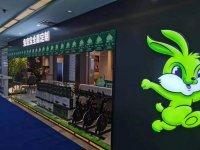 兔宝宝健康家居健康住计划-净氧空间服务——郑州站