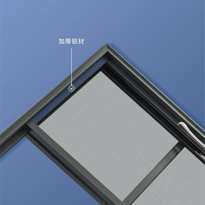 罗兰西尼系统门窗 比萨Ⅱ系列  简约风格落地窗_4