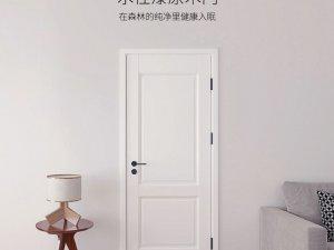 欧罗拉木门产品展示 产品装修效果图