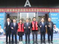 """富轩宜昌店 广告""""霸屏""""之家,一触即发!"""